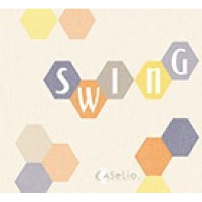 альбом SWING