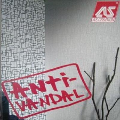 альбом ANTIVANDAL
