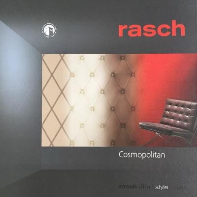 альбом COSMOPOLITAN